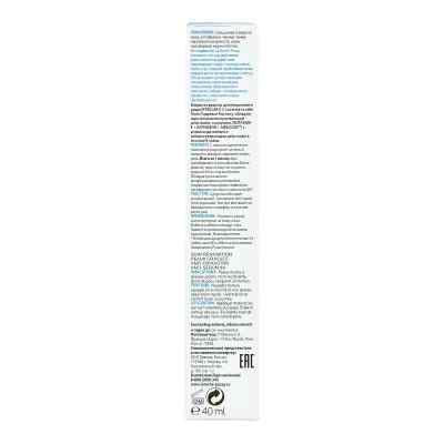 Roche-posay Effaclar K+ Creme  bei apo.com bestellen